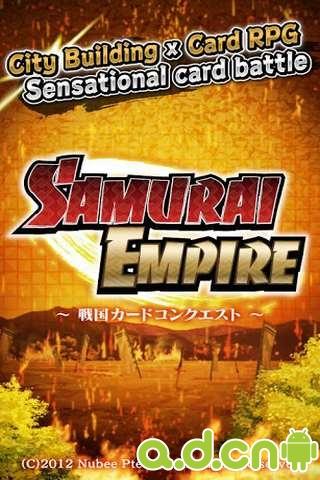 武士朝代 SAMURAI EMPIRE v2.1.2-Android角色扮演免費遊戲下載