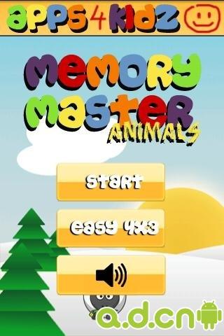 動物記憶遊戲 Memory Master Animals v1.4-Android益智休闲免費遊戲下載