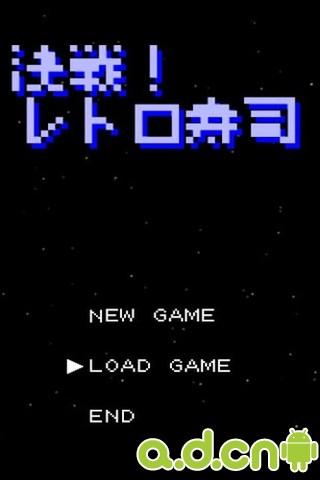 決戰!復古壽司 v1.1-Android益智休闲免費遊戲下載