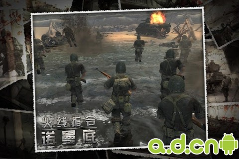 火線指令:諾曼第(含資料包) Frontline Commando: D-DAY v1.3.1-Android射击游戏免費遊戲下載