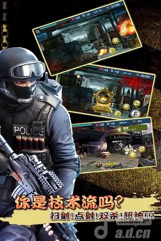 戰爭之王HD v1.0-Android射击游戏免費遊戲下載