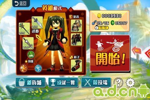 勇者跑跳碰 JumpRun v1.53-Android益智休闲免費遊戲下載