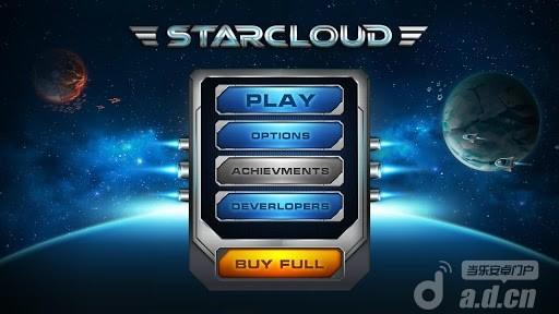 星雲之戰 精簡版 v@2131099678,StarCloud free