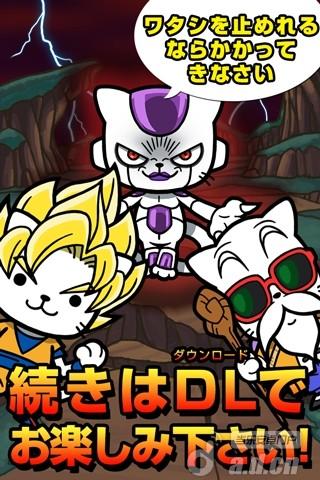 貓咪龍珠:誰是最強? v1.1-Android益智休闲類遊戲下載