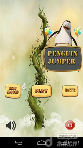 企鵝跳躍 v1.6.2-Android益智休闲免費遊戲下載