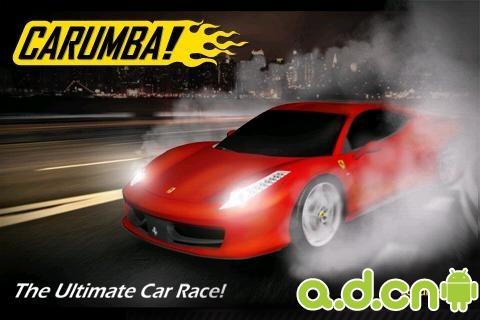 終極賽車 v2.5,Carumba! The Ultimate Car Race