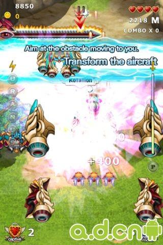 天王星 Uranus v1.52-Android益智休闲免費遊戲下載