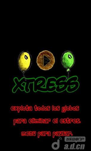戳爆氣球 v1.1,Xtress