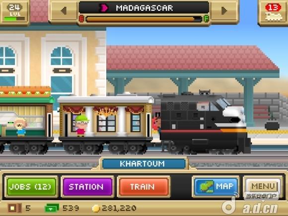 口袋列車 修改版 Pocket Trains v1.0.7-Android益智休闲類遊戲下載