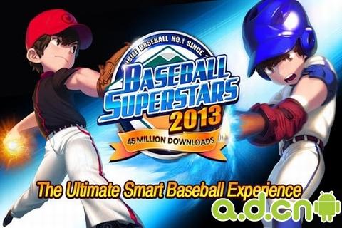 超級棒球明星2013 v1.0.8_截圖