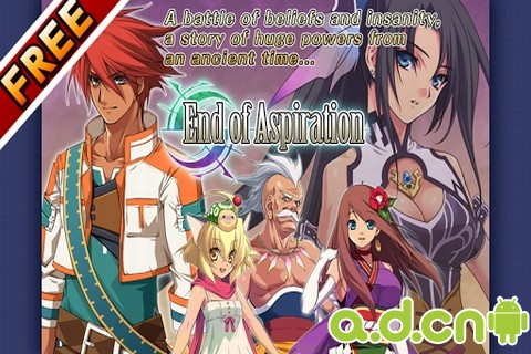 最後的願望 精簡版 End of Aspiration v1.9.0fr-Android角色扮演免費遊戲下載
