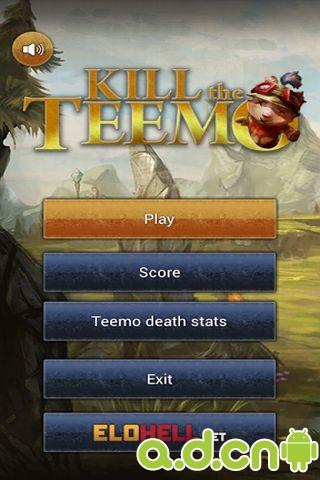 英雄聯盟:殺死提莫 v1.2.1,Kill Teemo – League of Legends