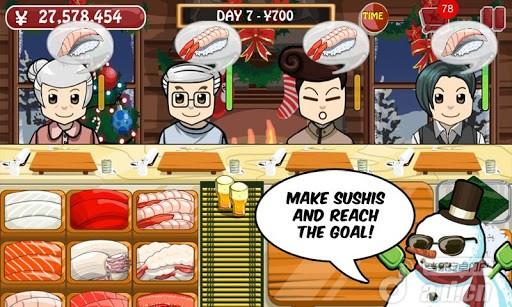 壽司的朋友聖誕版 v1.0.9.4,Sushi Friends Season