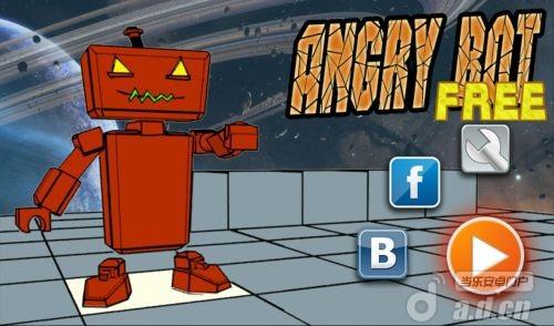 憤怒的機器人免費版Angry Bot FREE v1.02-Android冒险解谜遊戲下載