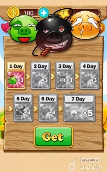 豬豬愛消除 pigpop v1.1-Android益智休闲免費遊戲下載