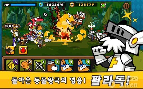 迷你帕拉犬 for Kakao v1.8.4-Android益智休闲類遊戲下載