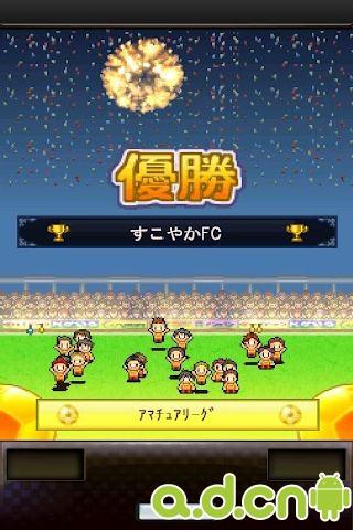足球物語精簡版Soccer Club Story LITE v1.1.6-Android模拟经营免費遊戲下載