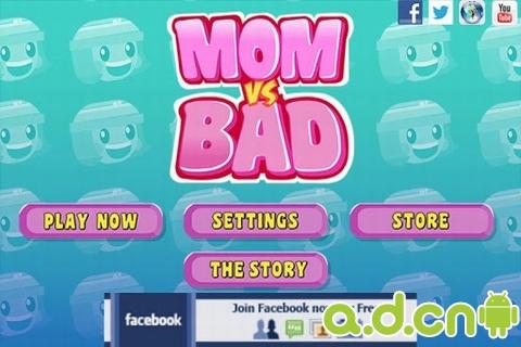 媽媽大作戰 v9.0,Mom vs Bad