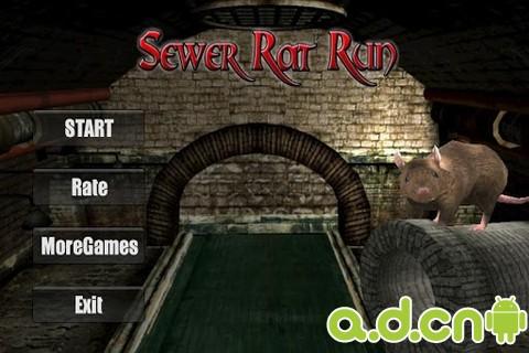老鼠下水道大逃亡 Sewer Rat Run 3D v1.9-Android益智休闲免費遊戲下載