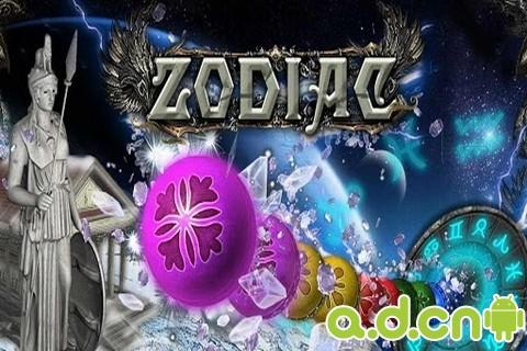 大理石祖瑪:星座傳奇Zodiac Zuma v1.2.3-Android益智休闲免費遊戲下載