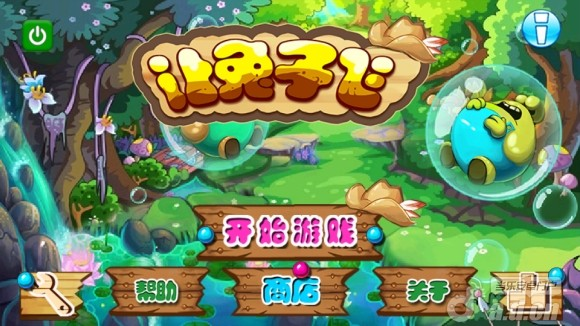 讓兔子飛 v1.0-Android射击游戏免費遊戲下載