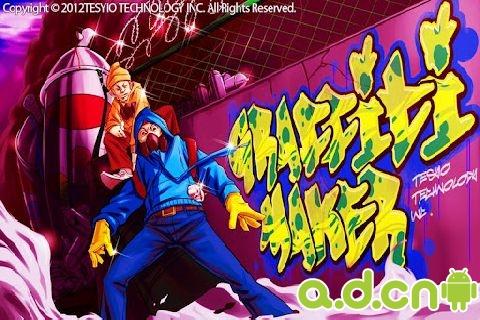 個性塗鴉 Graffiti Maker v1.6.0-Android益智休闲免費遊戲下載