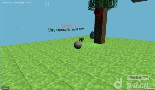 超級滾球 測試版 Süper Kaya Beta v0.9.2-Android益智休闲免費遊戲下載