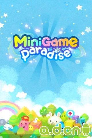 迷你游戲樂園 MiniGame Paradise v1.2.0-Android益智休闲免費遊戲下載
