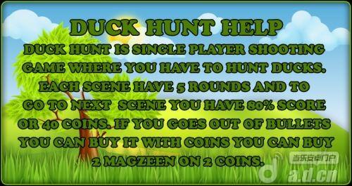 打鴨子 Duck Hunt v1.0-Android射击游戏免費遊戲下載