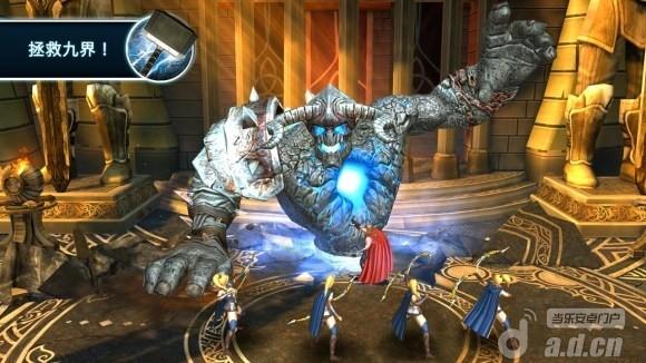 雷神2:黑暗世界修改版(含數據包) Thor: The Dark World v1.1.0m-Android动作游戏類遊戲下載