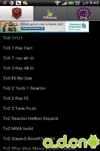 星海爭霸2百科全書Starcraft 2 Builds v3.0-Android其他游戏遊戲下載