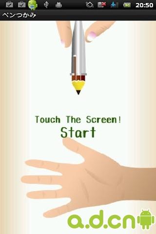 抓鉛筆 PenCatch v1.15.4-Android益智休闲免費遊戲下載