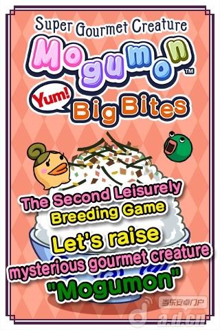 美食生命體2 Super Gourmet Creature Mogumon v1.1.0-Android养成游戏免費遊戲下載