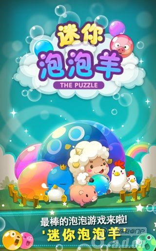 迷你泡泡羊 Thiny Pop v1.0.2.0-Android益智休闲免費遊戲下載