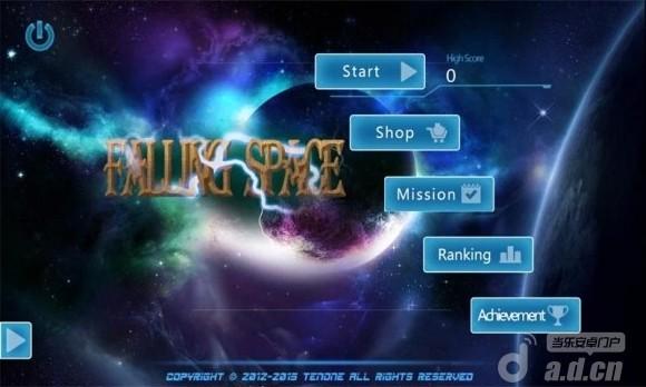 墜落空間 Falling Space v1.0.2-Android飞行游戏免費遊戲下載