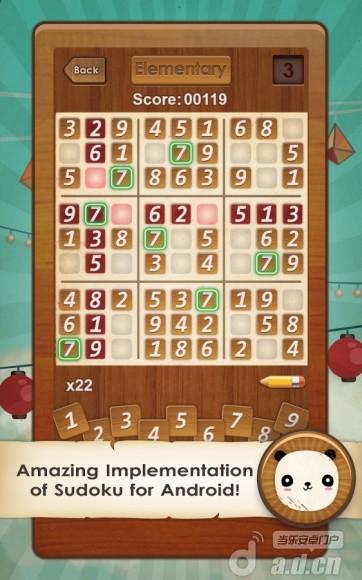 數獨大師 Sudoku Master v1.4.36-Android益智休闲類遊戲下載