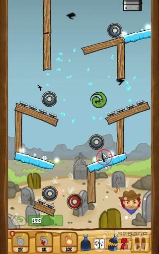 酒瓶大盜 Bottle Bandits v1.0.1-Android益智休闲類遊戲下載