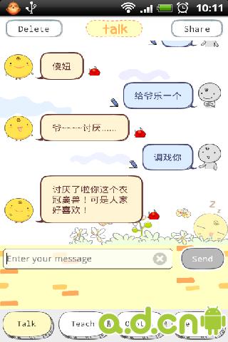 SimSimi小雞 SimSimi v5.5.4.4-Android益智休闲免費遊戲下載