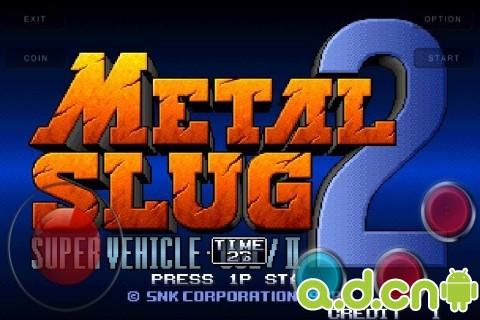 合金彈頭 修改版 v6.3,Metal Slug