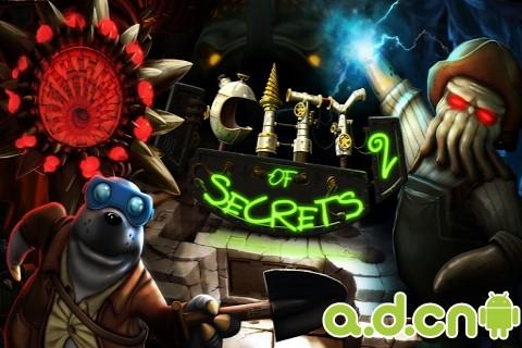 秘密之城2:第一章(含資料包) v1.2,City of Secrets 2 Episode 1