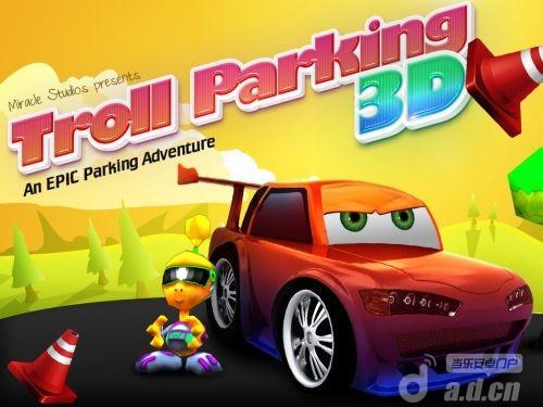 巨魔停車場 Troll Parking 3D v1.2-Android模拟经营免費遊戲下載