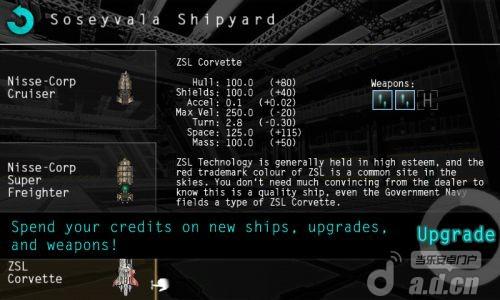 太空冒險 精簡版 Space RPG v1.0.10-Android策略塔防免費遊戲下載