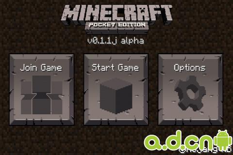 當個創世神 移動版 v0.7.0,Minecraft–Pocket Edition