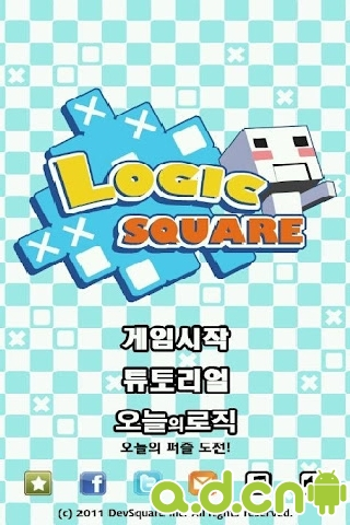 邏輯方塊 Logic Square – Picross v1.60-Android益智休闲免費遊戲下載