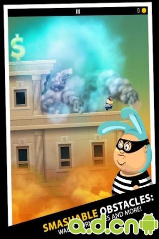 老爸曾是小偷 Daddy Was A Thief v2.0.0-Android益智休闲免費遊戲下載