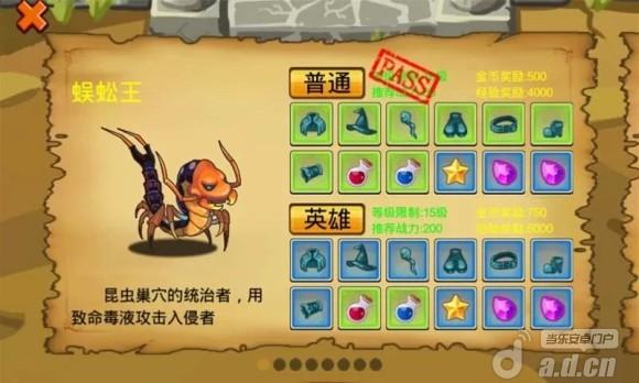 通天魔塔 v1.49-Android角色扮演類遊戲下載