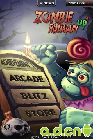 《僵尸快跑 增强版 Zombie Runaway UP》