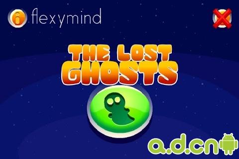迷失幽靈 v3.0.2,The Lost Ghosts-Android益智休闲遊戲下載