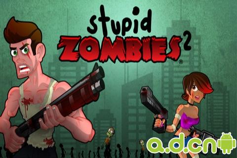 愚蠢的殭屍2 Stupid Zombies 2 v1.3.2-Android益智休闲類遊戲下載