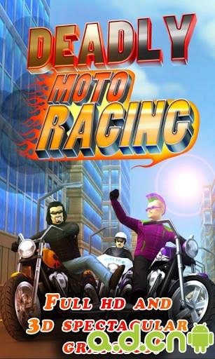 致命摩托車 v1.0.0,Deadly Moto Racing,Android 版APK下載_Android 遊戲免費下載